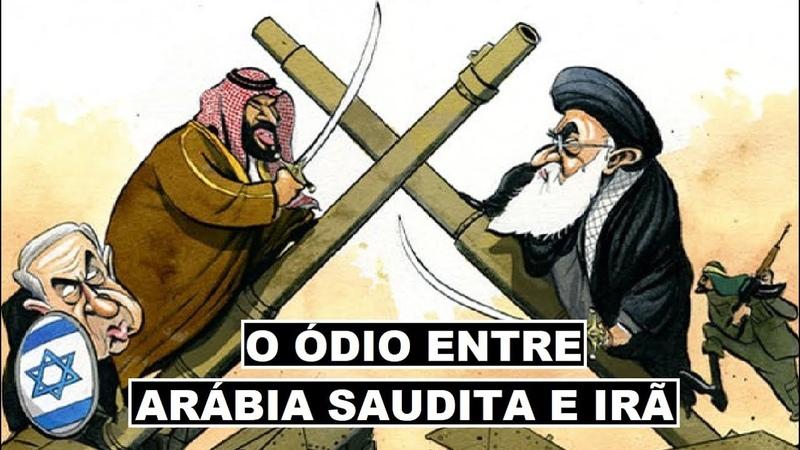 O MOTIVO DO ÓDIO ENTRE IRÃ E ARÁBIA SAUDITA