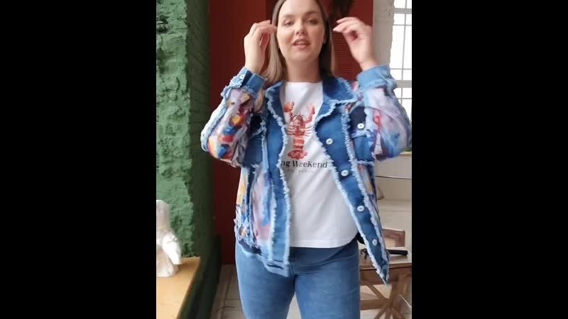 джинсы 703489 топ 400193 джинсовый жакет 704310