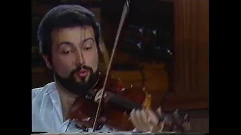 И С Бах Гольдберг вариации перелож для струнного трио Д Ситковецкий Жерар Коссе Миша Майский 1985