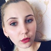 Даша Кортунова