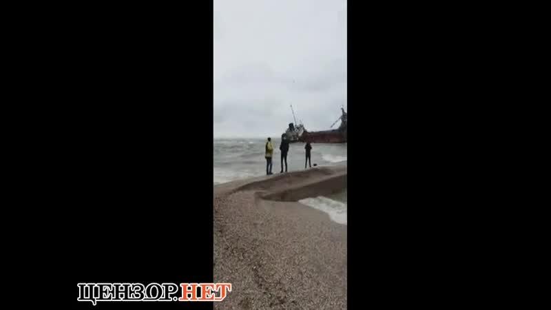 Терпящий бедствие вблизи Одессы танкер выбросило на мель владелец не разрешает экипажу эвакуироваться