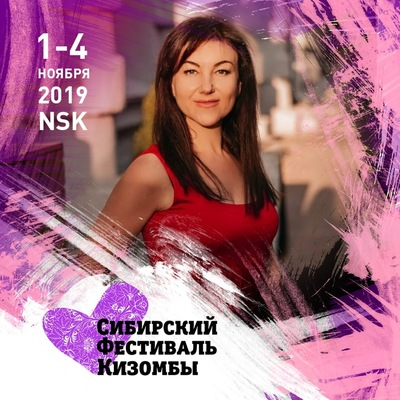 Татьяна Астапчук