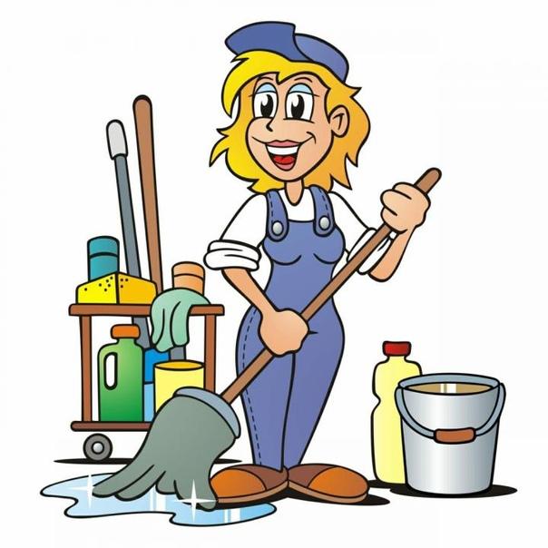 Смешные картинка про уборщиц