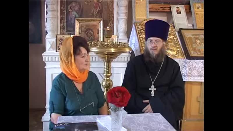 21 Духовные беседы с отцом Александром Фахрутдиновым 2018 Покров Пресвятой Богородицы