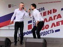 Дима Тихонов фотография #2