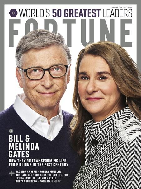 2019-05-01 Fortune