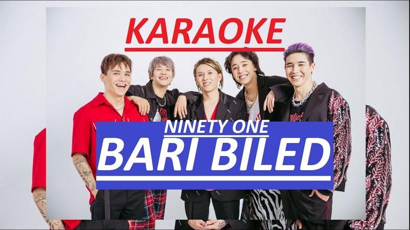 BARI BILED KARAOKE NINETY ONE Minus lyric Myn Ami COVER Караоке минус мәтін текст