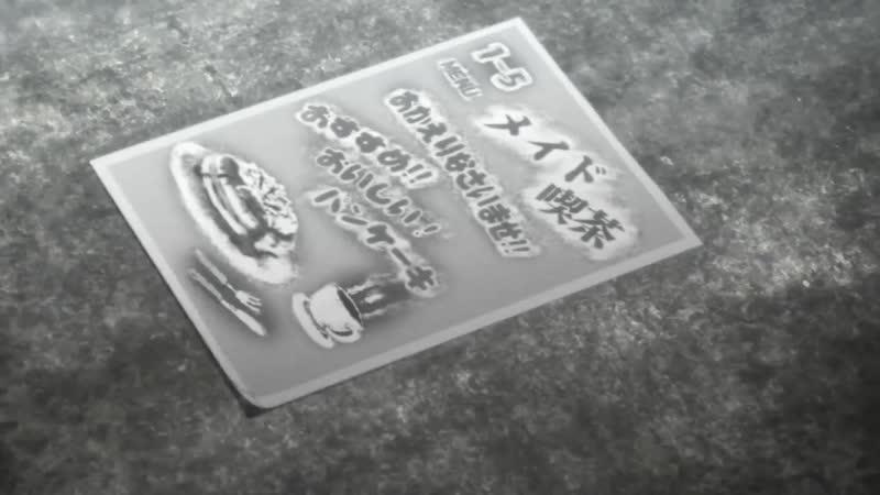 Труп под ногами Сакурако (1-12 серия)