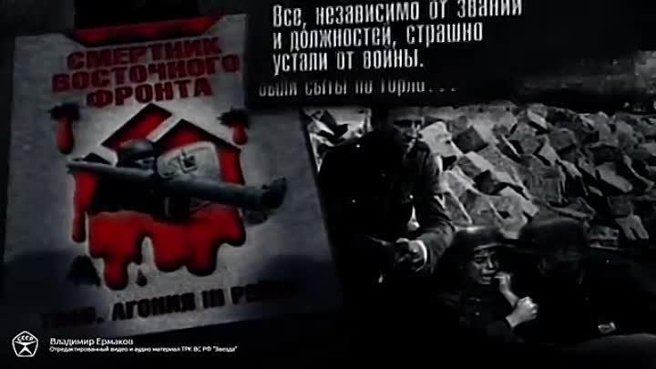 World War 2, Великая Отечественная Освобождение - 03. Инстербургско Кенигсбергская операция