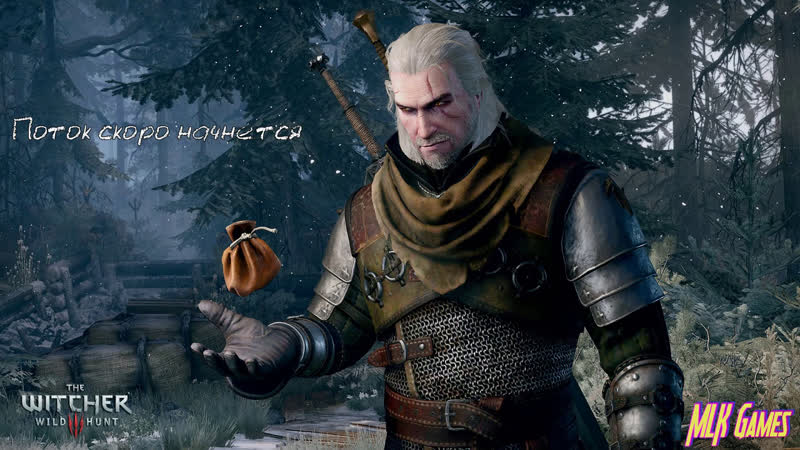 Спасаем жёпку Лютика за чеканную монету The Witcher 3 Wild Hunt