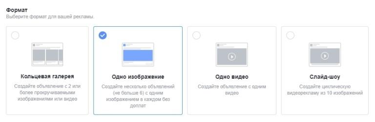 5 способов таргетинга на аудиторию конкурентов в Google AdWords, изображение №5