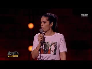 Stand Up: Юля Ахмедова - О женской эрекции