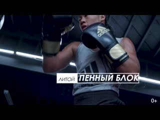 Adidas boxing speed 350 gloves
