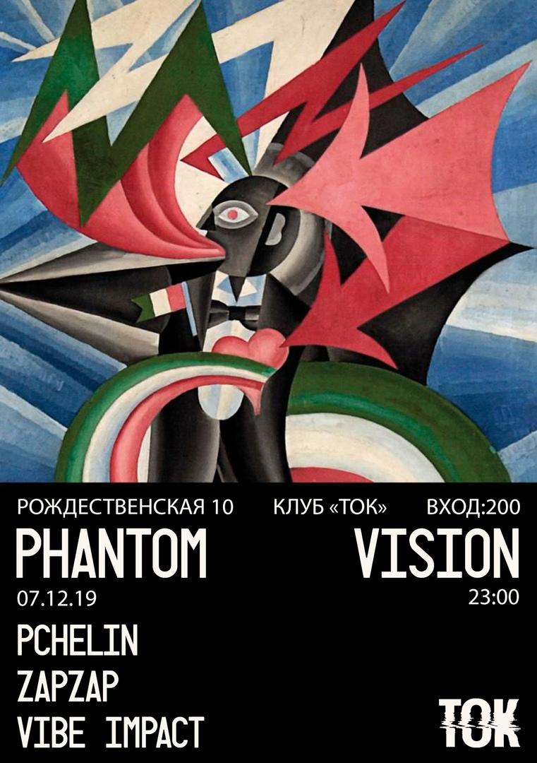 Афиша Нижний Новгород PHANTOM VISION /TOK/ 07.12.19
