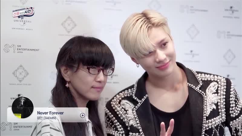 20 01 2020 SMTown Story TAEMIN Время встречи со знаменитостью