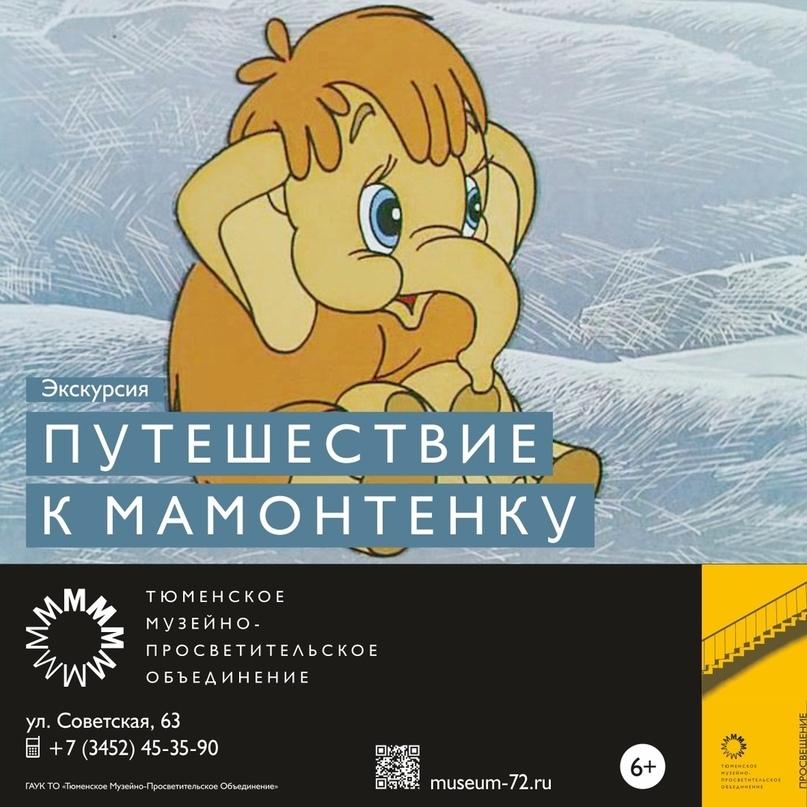 Топ мероприятий на 13 — 15 марта, изображение №26
