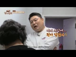 """[show] cl's grandparents on """"let's eat dinner together""""."""