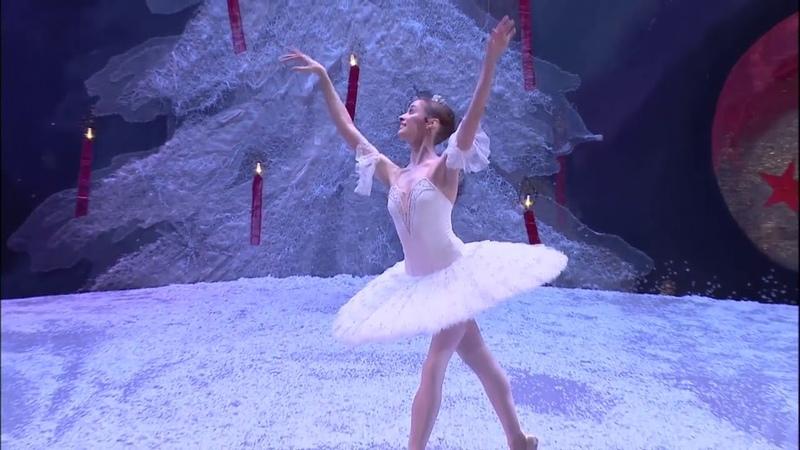 Соло феи Драже из балета щелкунчик
