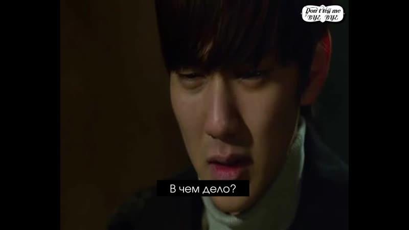 Yoo Seung Ho x Ji Chang Wook Амулет Часть 1 рус саб DTMBB