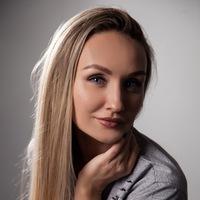 Евгения Кагалова