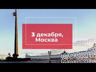 Всероссийский патриотический форум: мы ждём тебя!