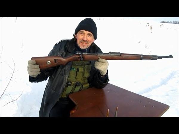 Mauser 98k Сумрачный немецкий гений Стрельба на 500 без оптики ПУБГ и Каряк