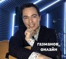 Родион Газманов фотография #30