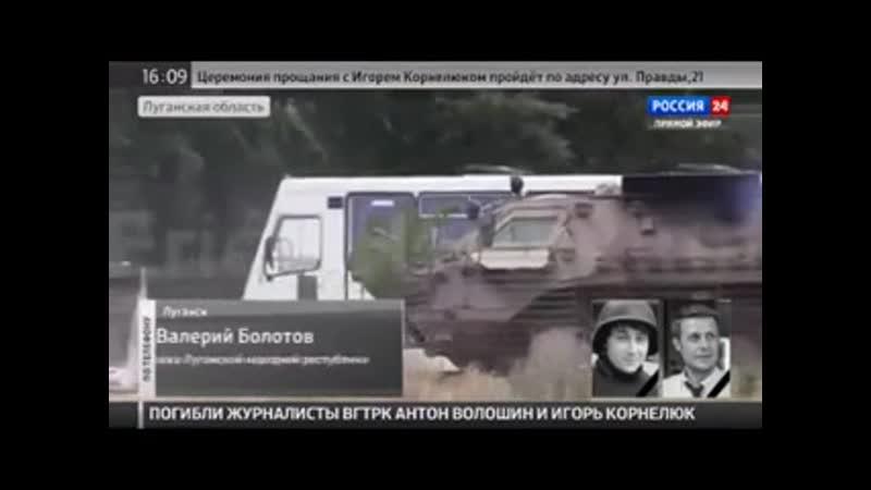 Валерий Болотов об обороне Червонопартизанска 19 июня 2014 :