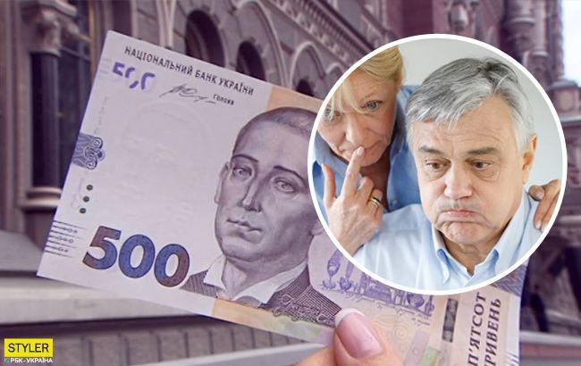 Пенсия в Украине: кто может оформить выплаты уже в 50 лет