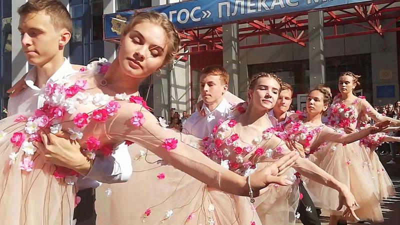 Останній дзвоник 2018р. Логос, м.Київ. Вальс випускників (11 клас)