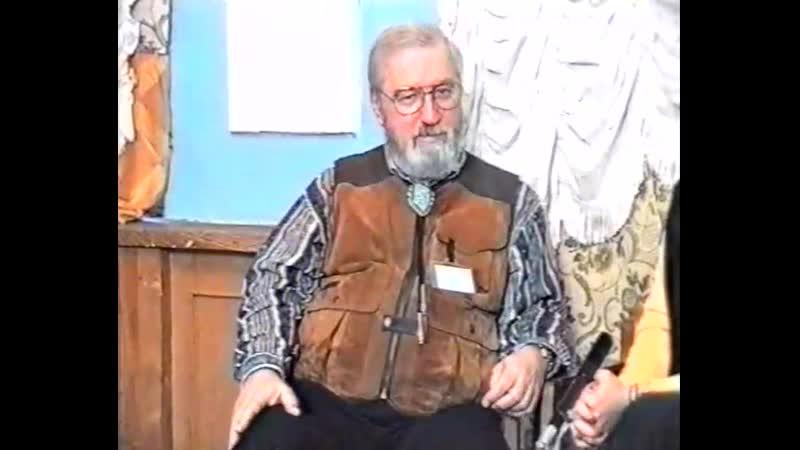 Фарелли Ф. - Провокативная терапия. Видеокурс. По материалам 1996 г. Часть 1