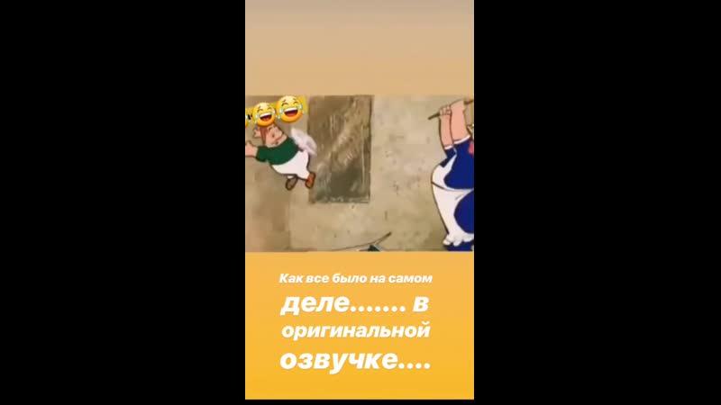 VIDEO-2019-06-12-20-30-23.mp4.mp4