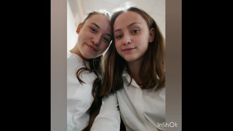InShot_20191005_105933090.mp4