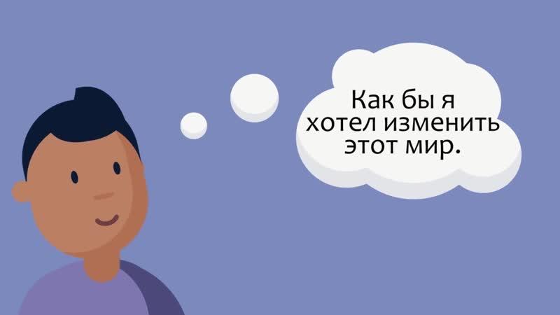 JCI Russia Активный гражданин