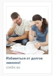 Кейс: Банкротство физ.лиц в Санкт-Петербурге, изображение №12