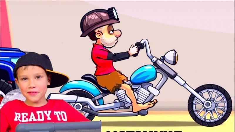 ГОНЯЕМ на мотоцикле, багги и МОНСТРТРАКЕ в Hill Climb Racing 2