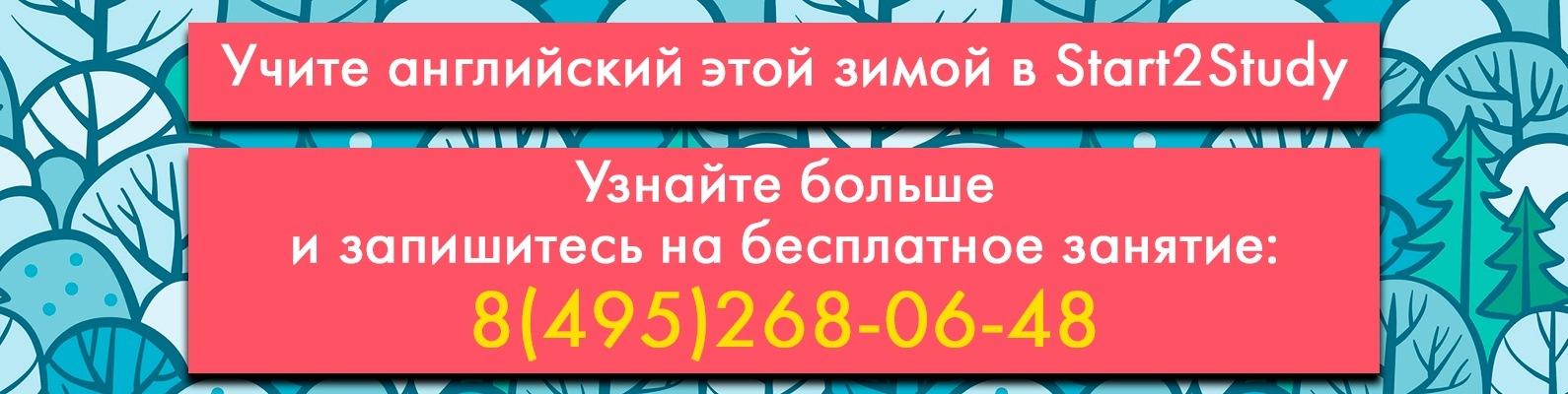 Оформление медицинской книжки в Москве Южнопортовый цена метро трубная