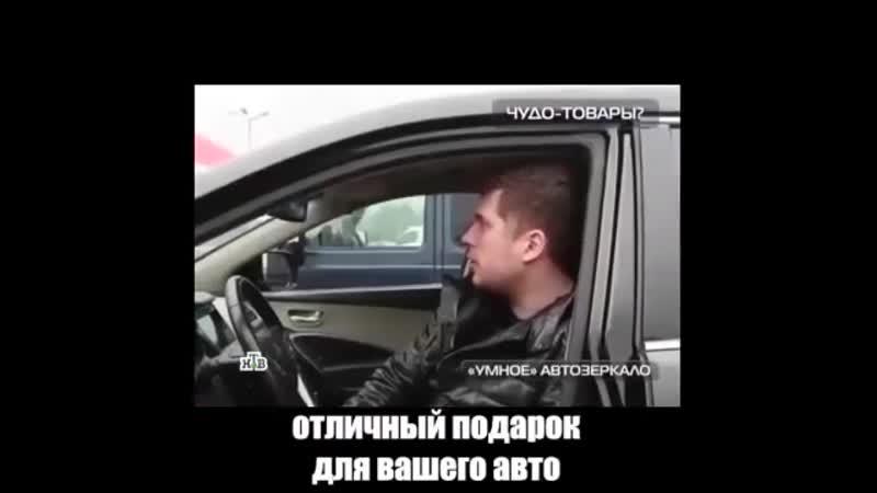 FUGICAR FC8 ЗЕРКАЛО БОРТОВОЙ КОМПЬЮТЕР