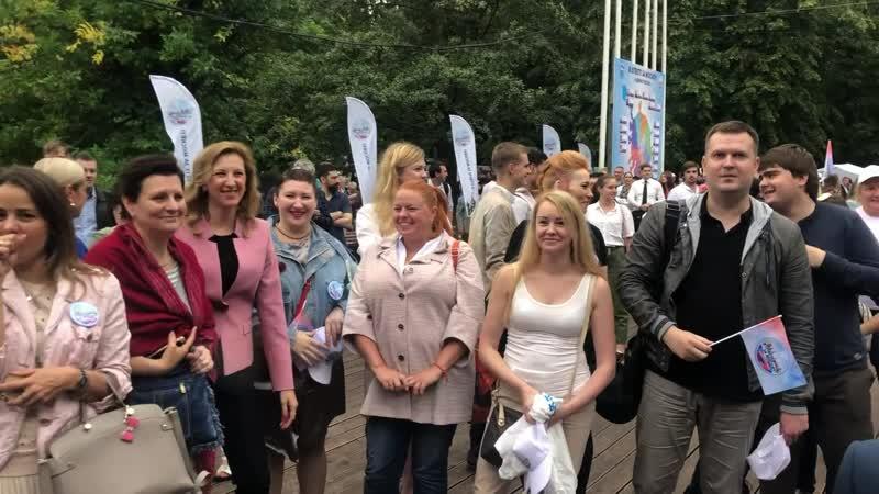 XXIII Конференция Московского городского регионального отделения Партии ЕДИНАЯ РОССИЯ