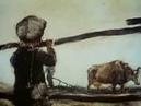 Корова 1989 мультфильм смотреть онлайн