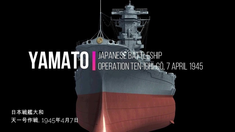 Battleship Yamato in 3D Anatomy of the Ship by Janusz Skulski and Stefan Dramiński