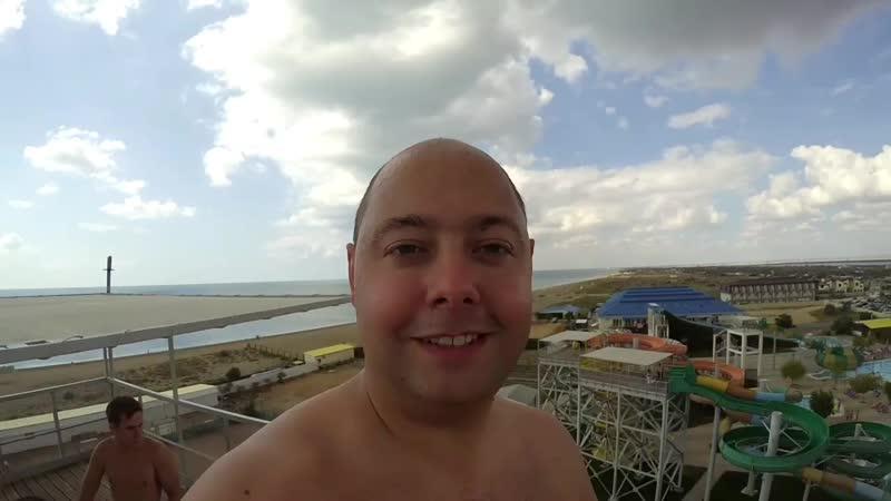 Аквапарк Банановая Республика 1 mp4