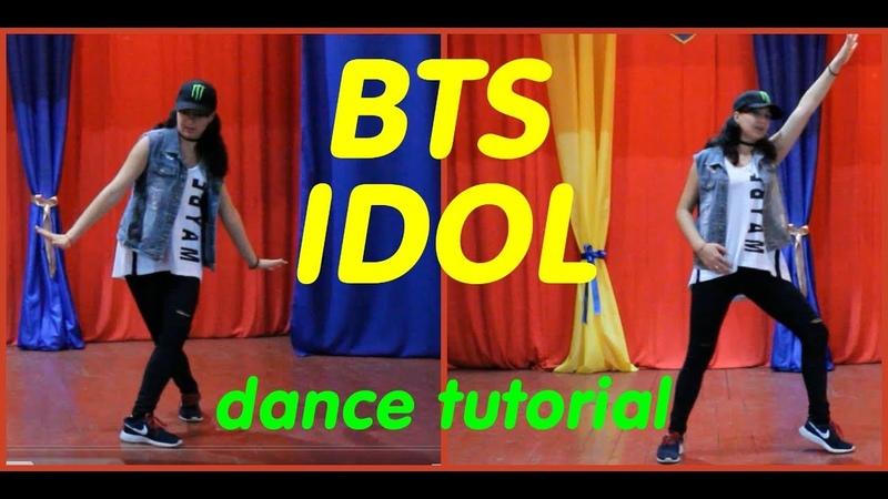 Dance tutorial BTS - IDOL by E.R.I|Разбор хореографии BTS - IDOL от E.R.I (mirrored|зеркальное)
