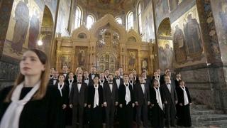 Концертный Хор Санкт Петребурга | Concert Choir of Saint-Petersburg