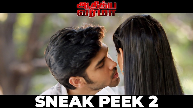 Adithya Varma - Kiss Scene Sneak Peek 02   Dhruv Vikram, Banita Sandhu   Gireesaaya