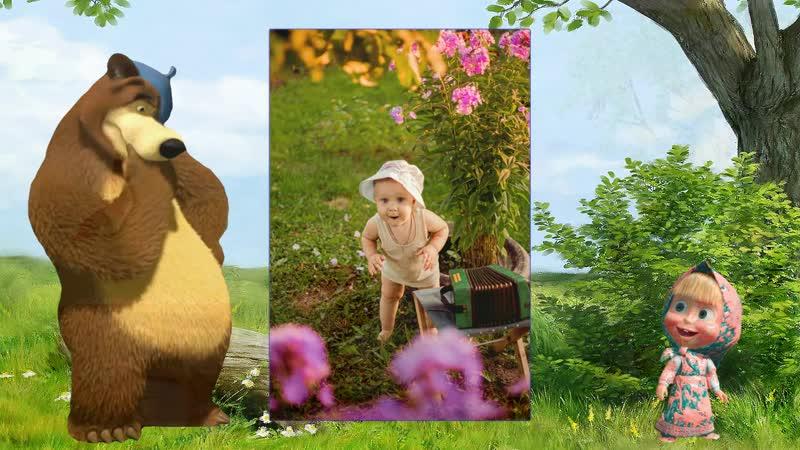Дети на природе (детский вариант)