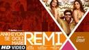 Ankhiyon Se Goli Mare REMIX - By DJ Yogii | Kartik Aaryan, Bhumi Pednekar, Ananya Panday