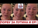 ГОТОВА РАЗГОНЯТЬ ВСЕ ПРОТЕСТЫ ПРОТИВ ВЛАСТИ! (с)