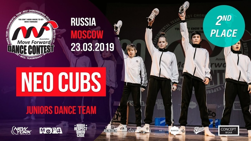 NEO Cubs 2nd place JUNIORS TEAM MOVE FORWARD DANCE CONTEST 2019 OFFICIAL 4K
