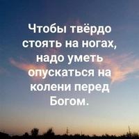 Умурзаков Берик